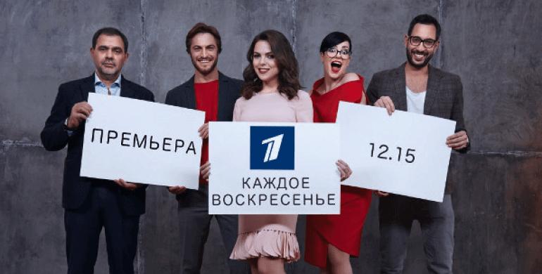 Шоу «На 10 лет моложе» теперь на ПЕРВОМ канале! 1