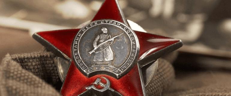 С Днем защитника Отечества! 1